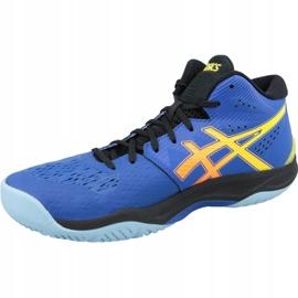 Zapatillas de voleibol Asics Sky Elite Ff Mt M 1051A032-400 azul azul 1